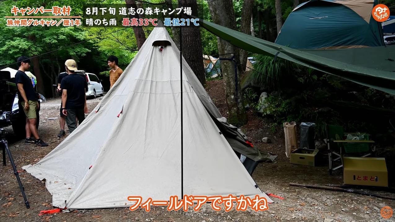 フィールドア ワンポールテント400【TCポリコットン】