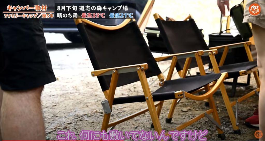 イス:【Kermit Chair(カーミットチェア)】ブラック