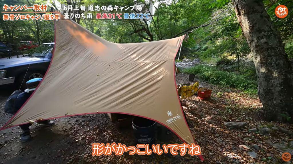 タープ:【Snow Peak】ライトタープ ペンタシールド