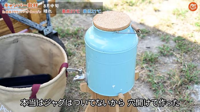ミルク缶:【IKEA(イケア) 】
