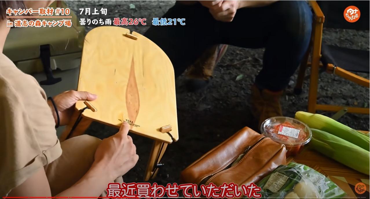 ミニテーブル:【YOKA】