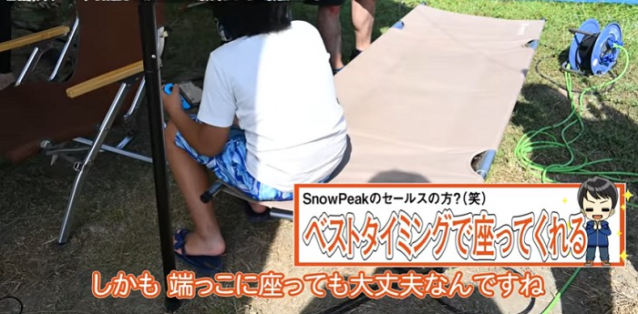 コット:【snow peak(スノーピーク)】 コット ハイテンション