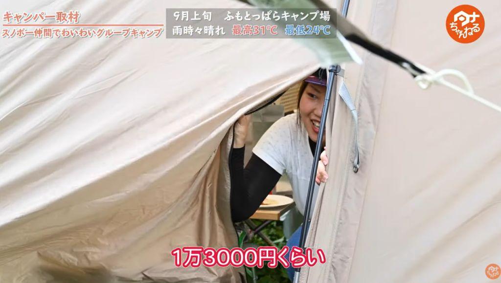 テーブル:【ogawa】折りたたみ式 3ハイ&ローテーブル