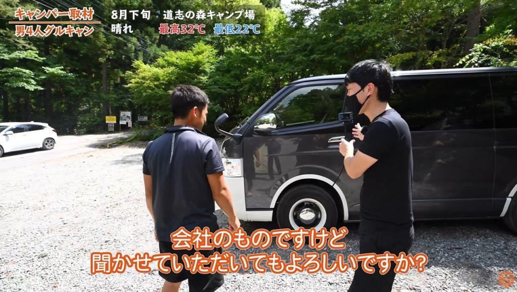車:【TOYOTA】ハイエース リラクベース
