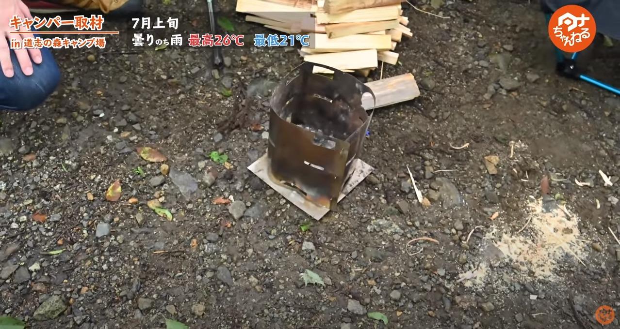 焚き火台:【ピコグリル】