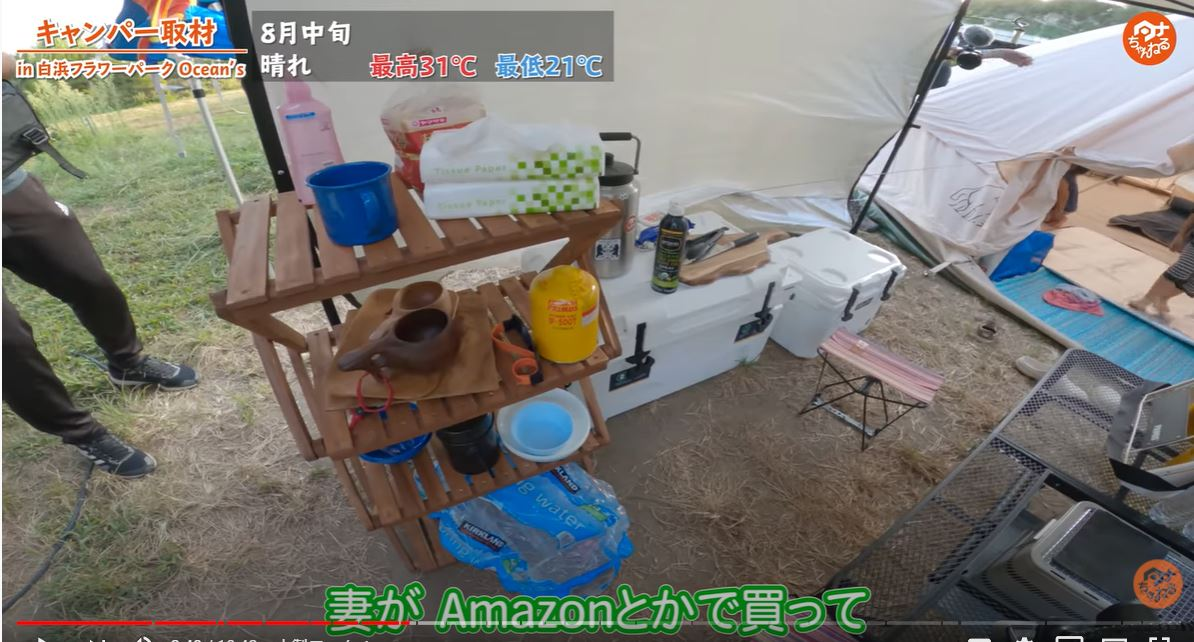 木製ラック ファミリーキャンプ