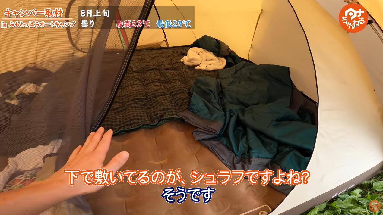 マット:【Coleman】エアマット、封筒型寝袋