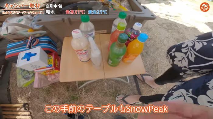テーブル:【snow peak(スノーピーク) 】ワンアクションテーブル Myテーブル竹