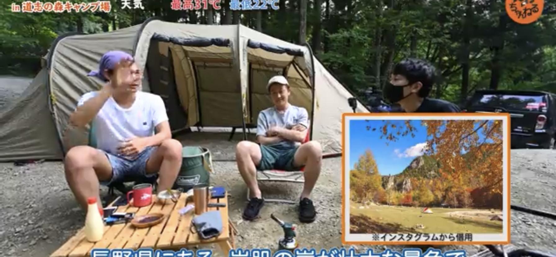 廻り目平キャンプ場 ふもとっぱらキャンプ場