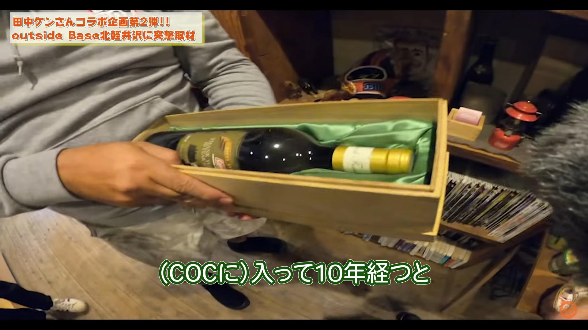 COC コールマン クラブ ワイン