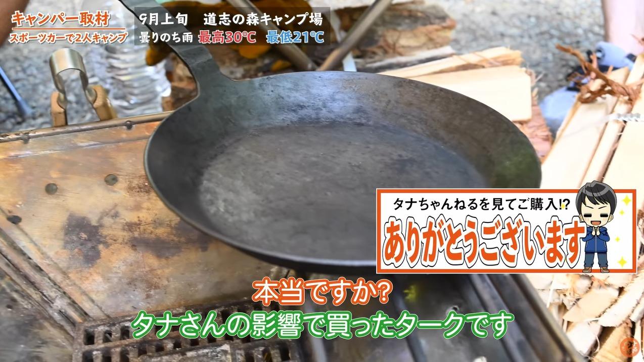 フライパン:【turk(ターク)】クラシックフライパン6号 28cm