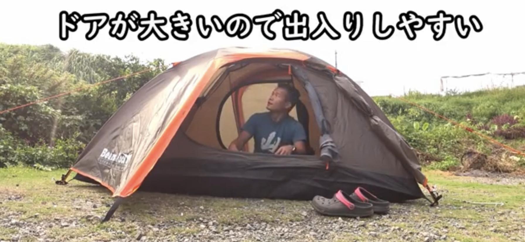 【ベアーズロック】ハヤブサテントのレビューをする尾上祐一郎さん