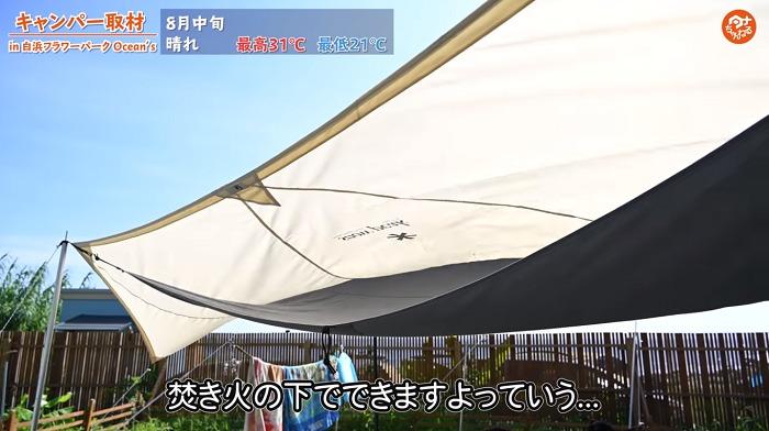 タープ:【snow peak(スノーピーク) 】TAKIBIタープ
