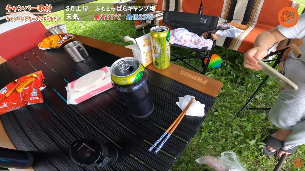 テーブル:【PRIMUS】アジャスターテーブル