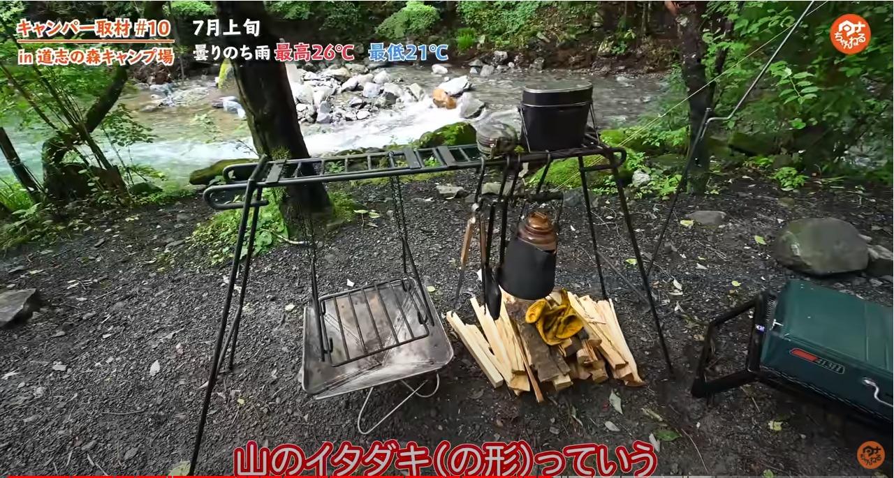 ファイヤーハンガー:【IRONCRAFT (アイアンクラフト)】 イタダキ ファイヤーハンガー
