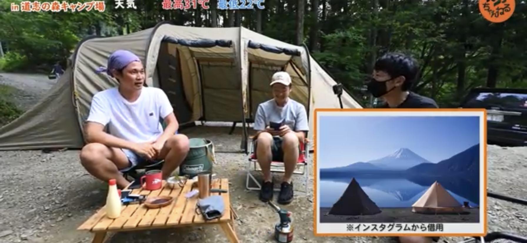 浩庵キャンプ場 神津島キャンプ場