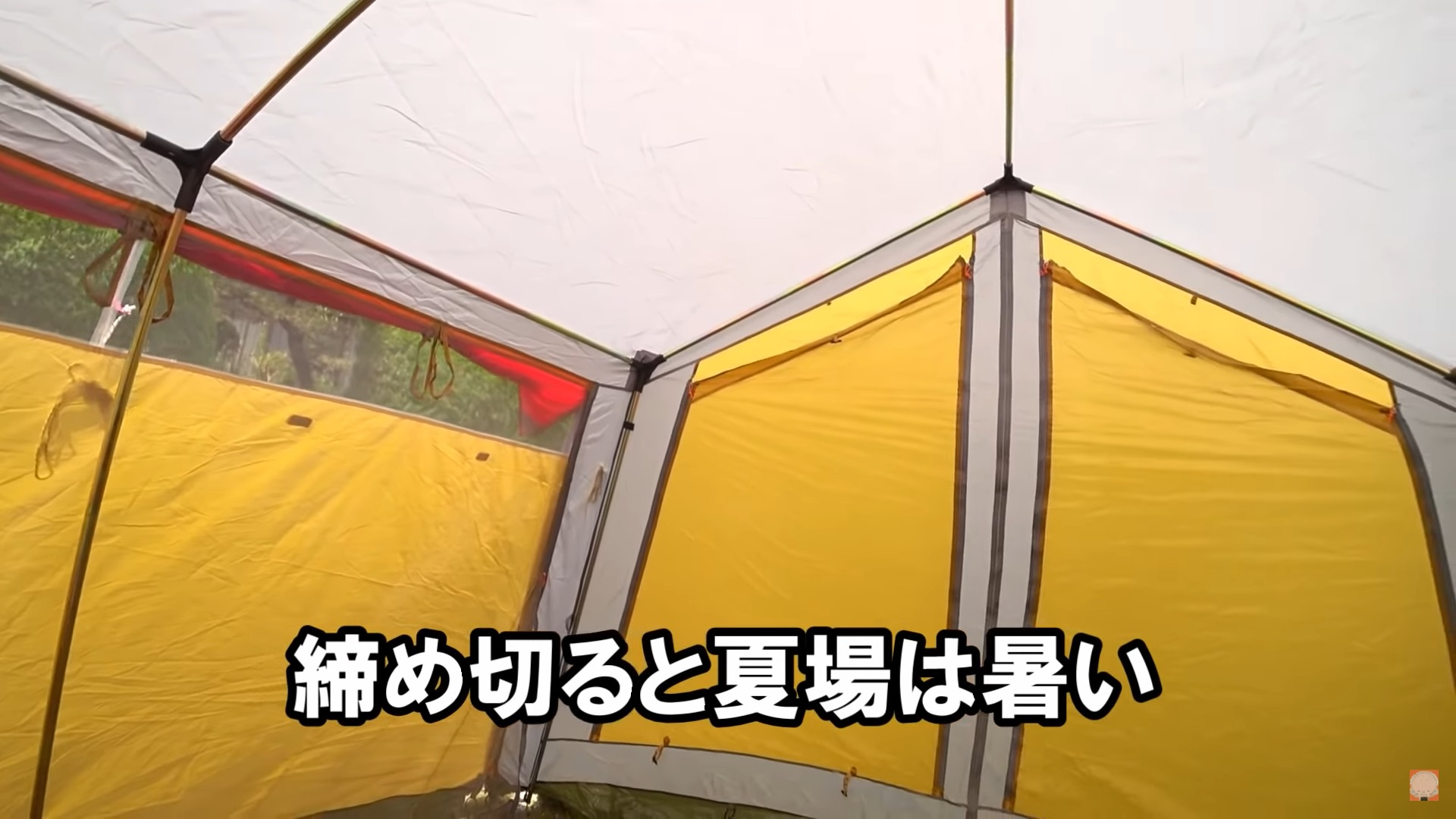 【村の鍛冶屋】鉄骨テント「ロッジ型STスクリーンテント」をレビューする尾上祐一郎さん