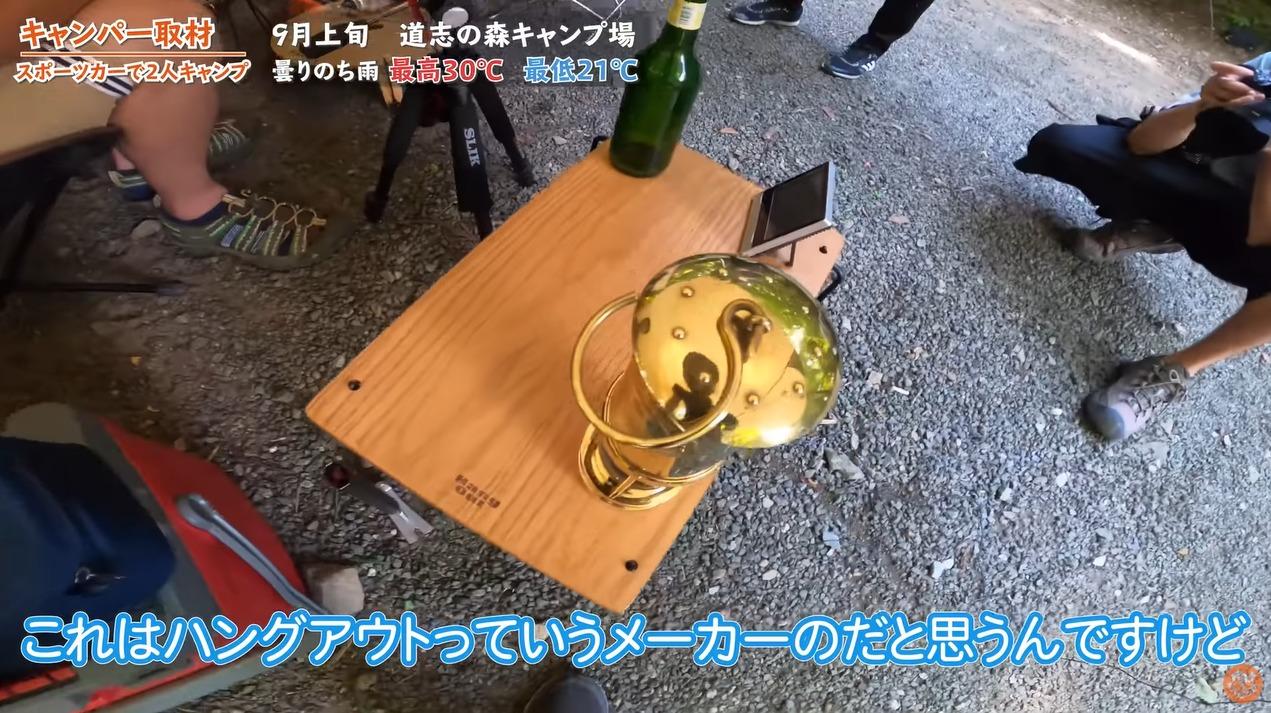 テーブル:【ハングアウト】ファイヤーサイドテーブル ステンレストップ