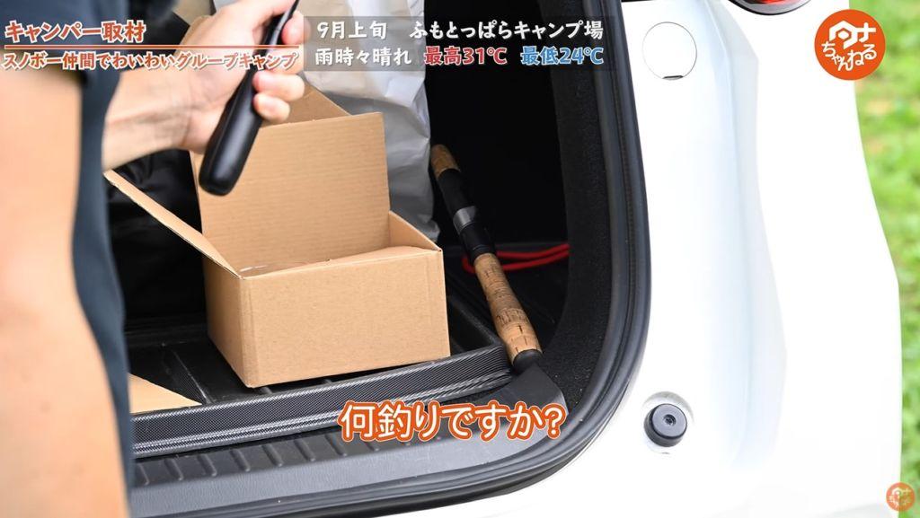 愛車:【マツダ】CX-8