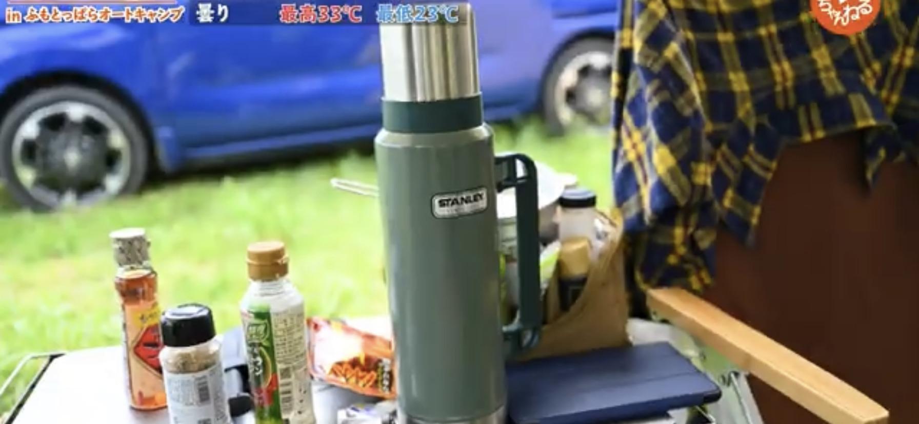 水筒:【STANLEY(スタンレー)】クラシック真空ボトル