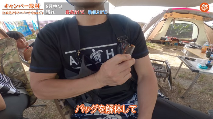小型ナイフ:【OPINEL(オピネル) 】