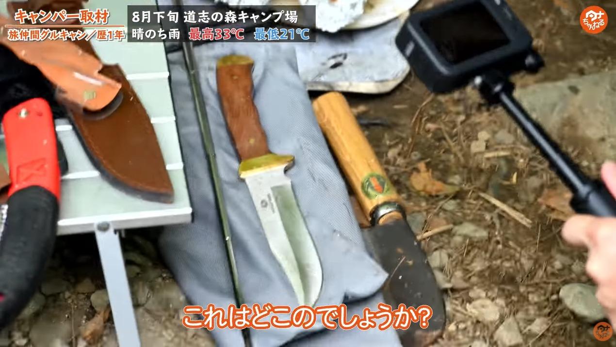バトニングナイフ ナタ のこぎり