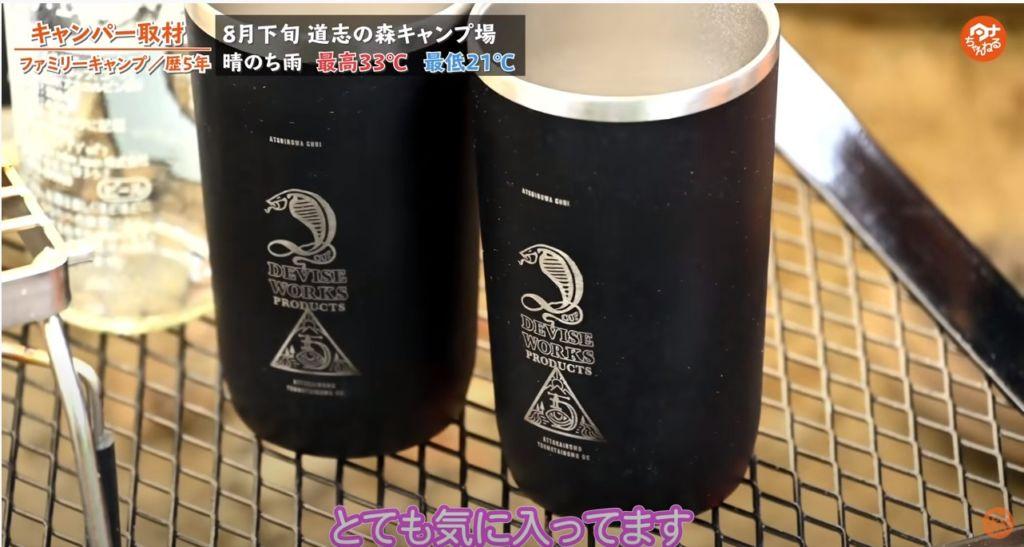 タンブラー:【デバイスワークス】コブラカップ