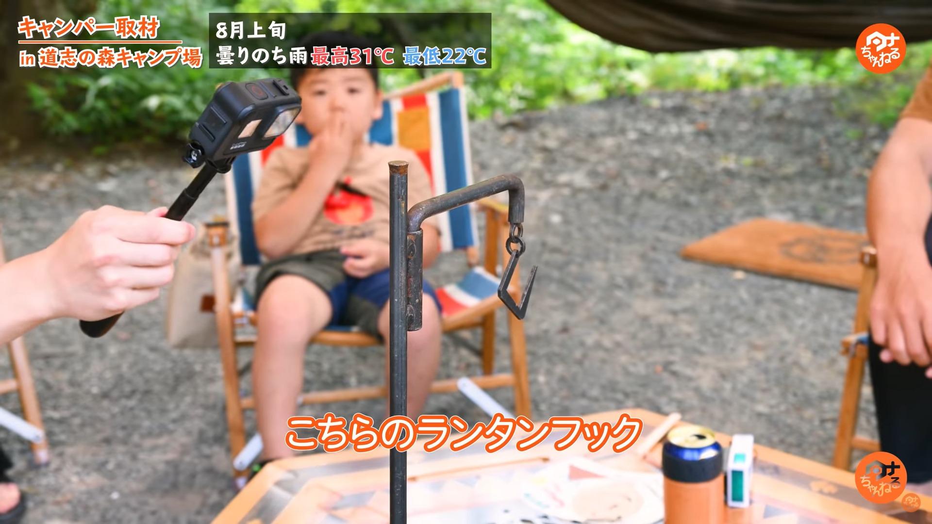 ランタンフック:【山賊マウンテン(sanzokumountain)】 ショック