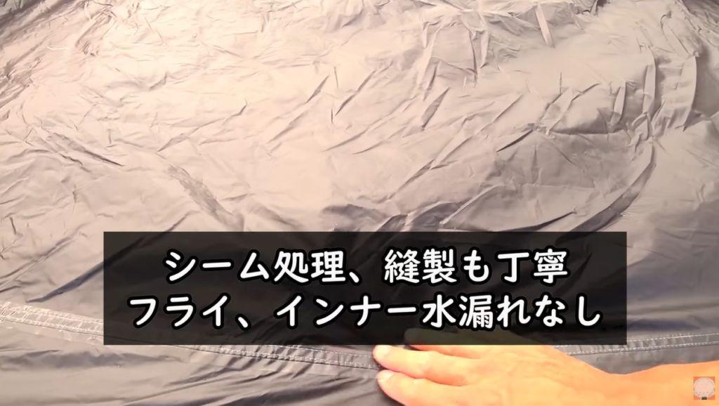 【BUNDOK】トリオドーム