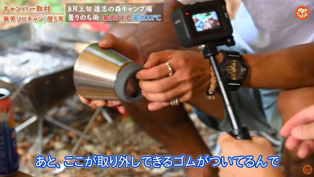 タンブラー:【サーモス】真空断熱カップ400ml