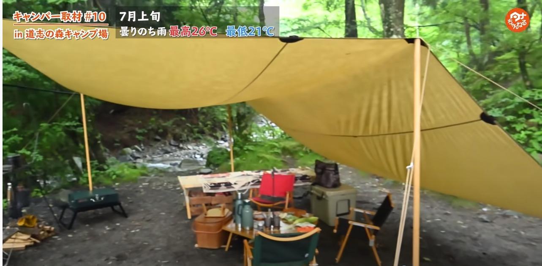 タープ:【TATONKA(タトンカ) 】
