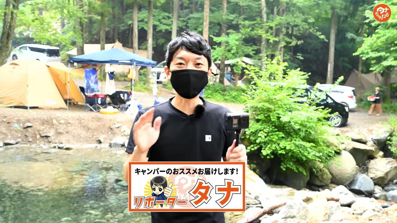 道志の森キャンプ場 グループキャンパー 取材