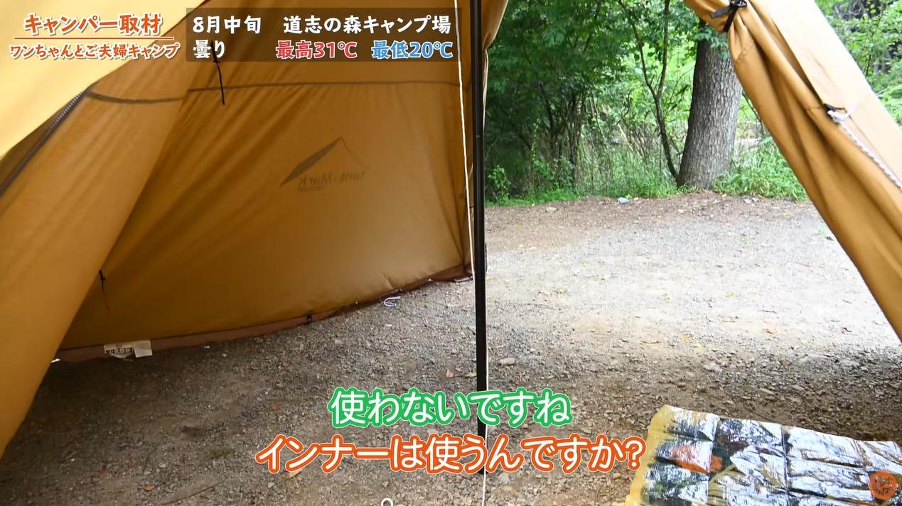 テント:【テンマクデザイン】サーカスTC