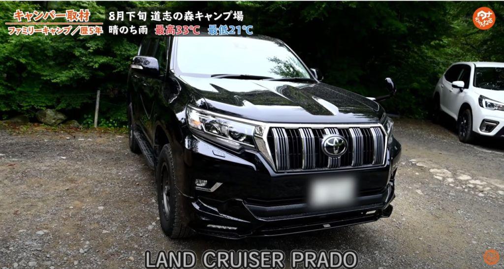 愛車:【TOYOTA(トヨタ)】LAND CRUISER PRADO(ランドクルーザー プラド)