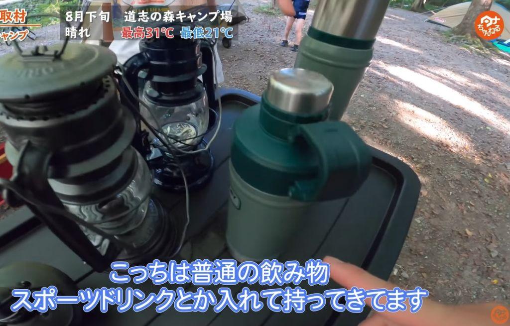 ボトル:【スタンレー】クラシック真空ボトル