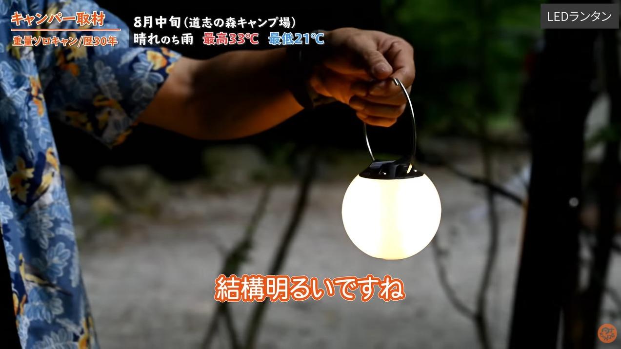 ランタン:【Optimus】灯油ランタン