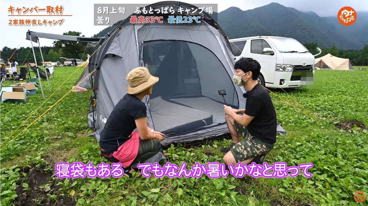 テント:【Villimetsa】トンネルテント