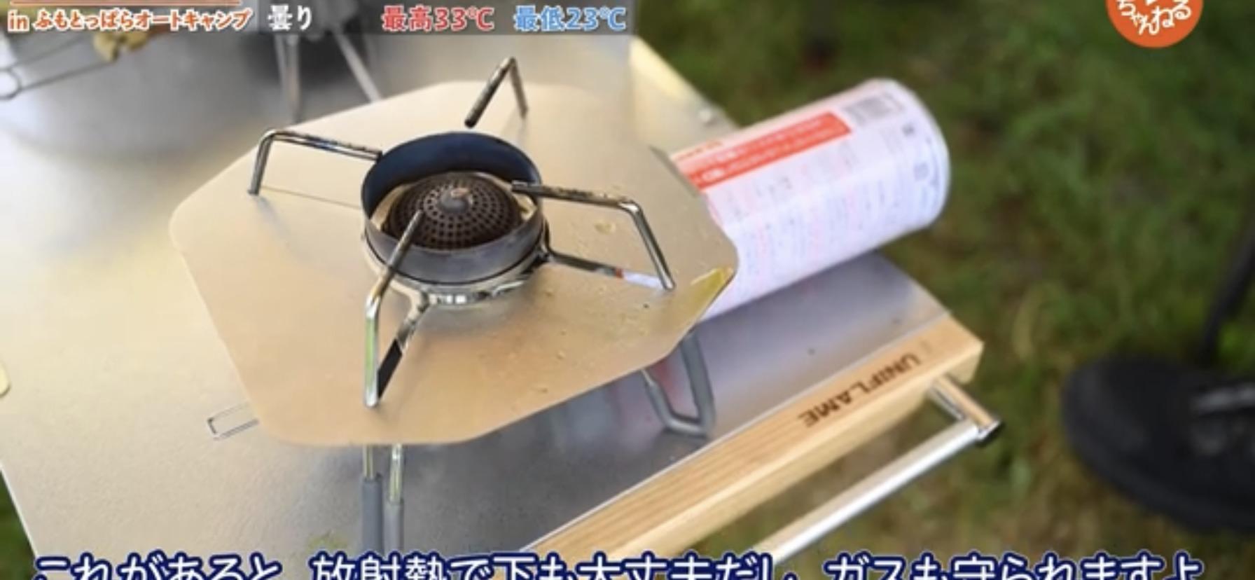 コンロ:【SOTO(ソト)】レギュレーターストーブ FUSION(フュージョン) ST-330