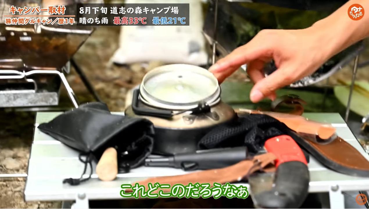 トランギア ケトル0.9L