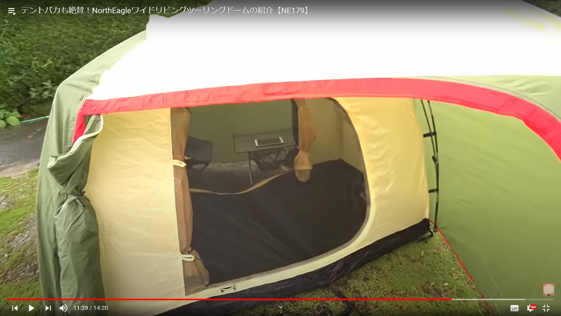【ノースイーグル】ワイドリビングツーリングドームのレビューをする尾上祐一郎さん