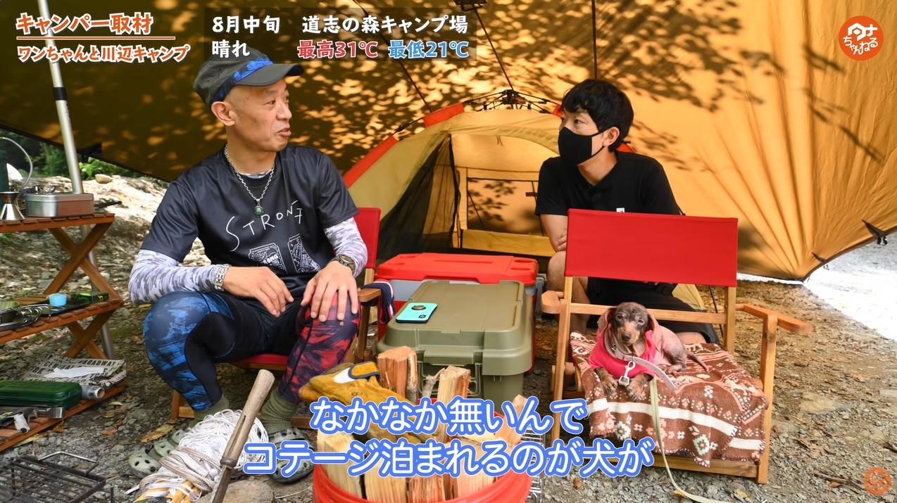 菅沼キャンプ場 犬と泊まれる コテージ