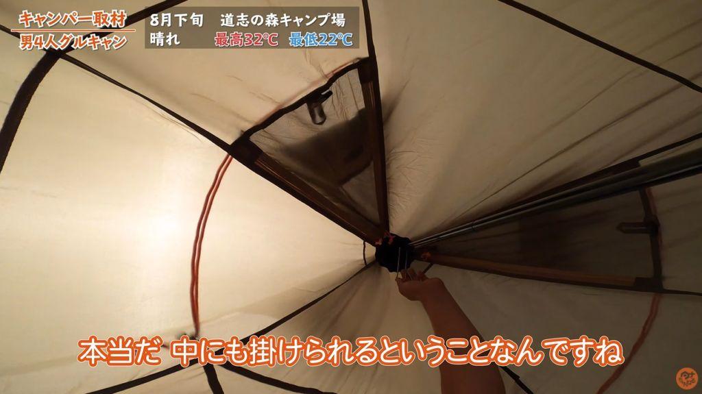 コット:【MOTOMO】