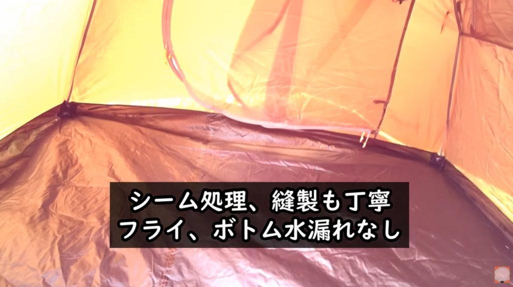 【Bears Rock】ハヤブサテント