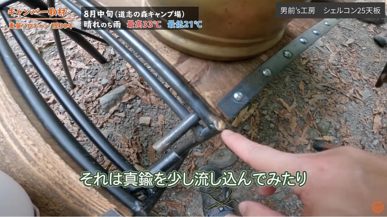 テーブル:【男前's工房】シェルコン25天板