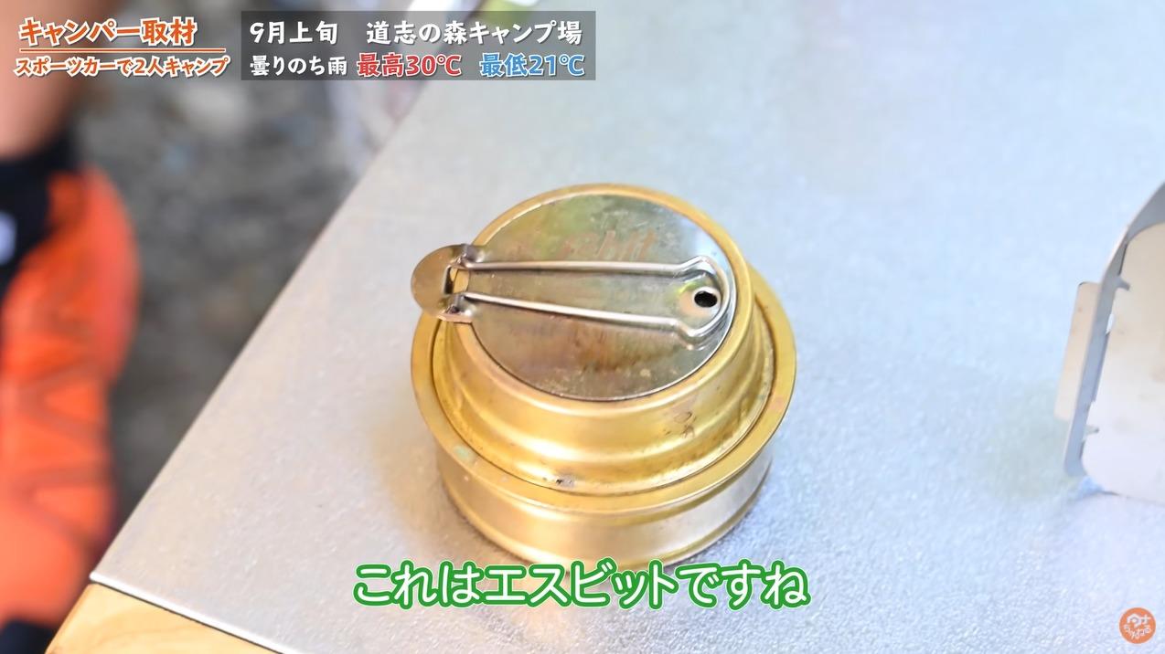 デルタストーブ:【マルペイネット】オーブン パネルセット