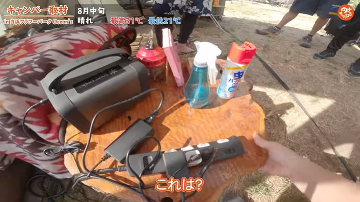 ポータブル電源:【Anker(アンカー) 】