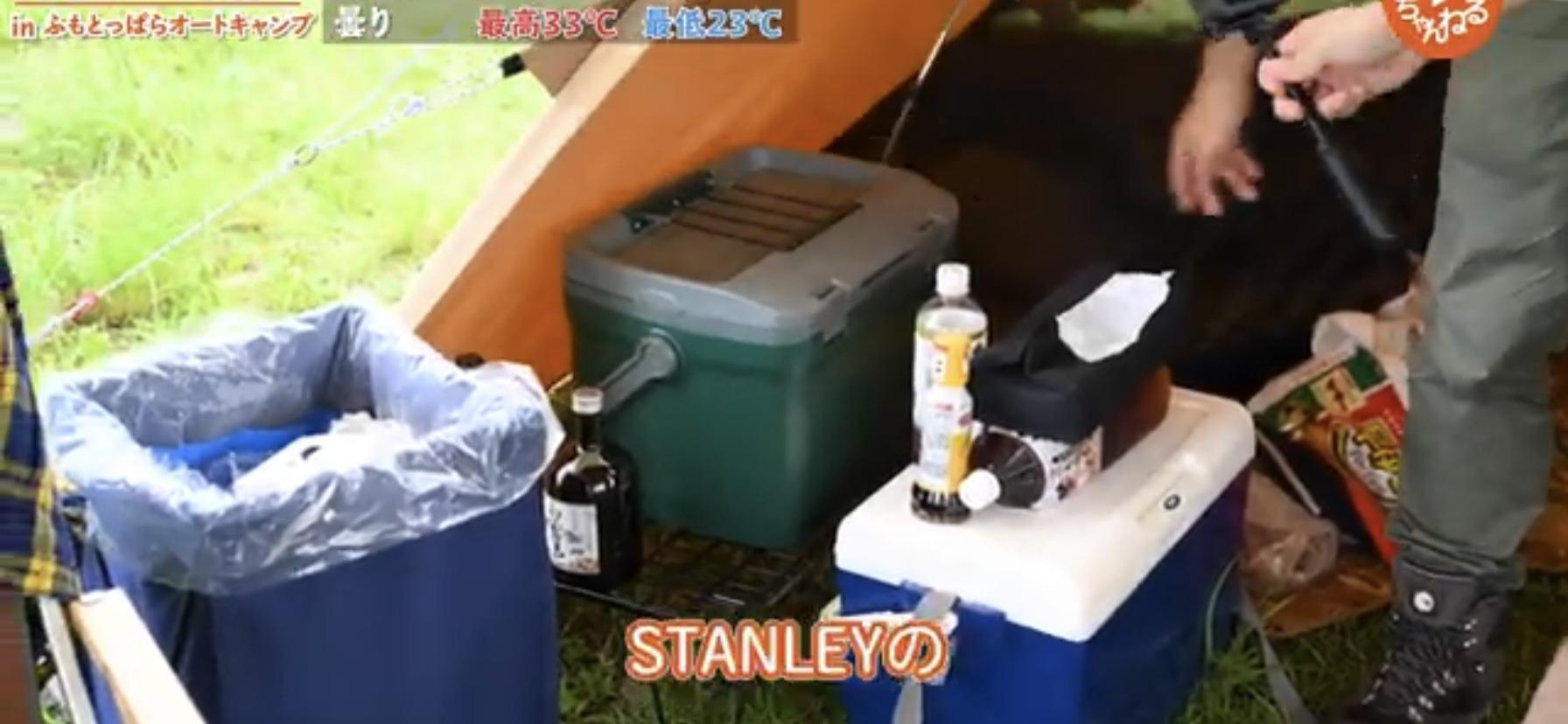 クーラーボックス:【STANLEY(スタンレー)】
