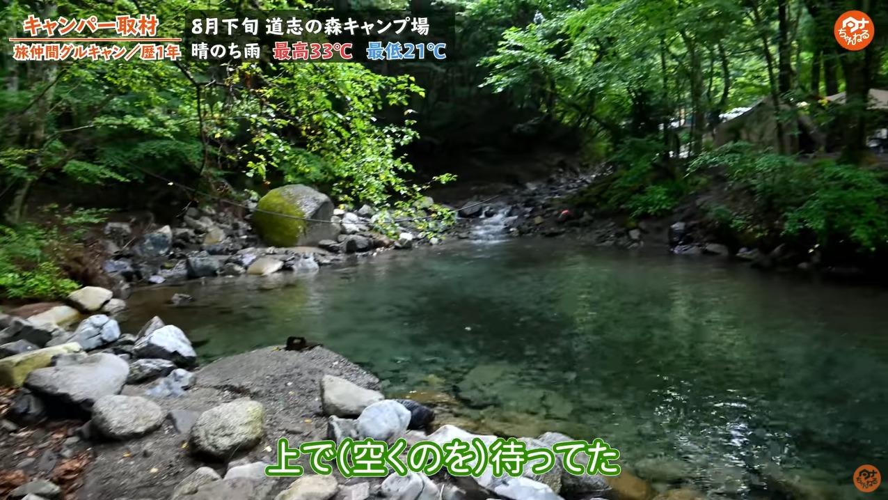 道志の森キャンプ場 ベストポジション