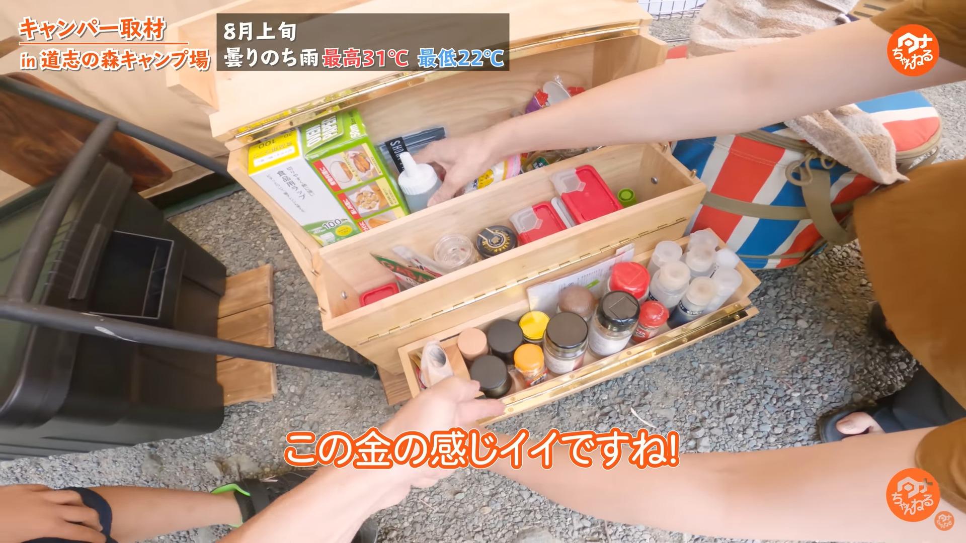 ボックス:【テンマクデザイン】 ワーカーズオカモチⅡ
