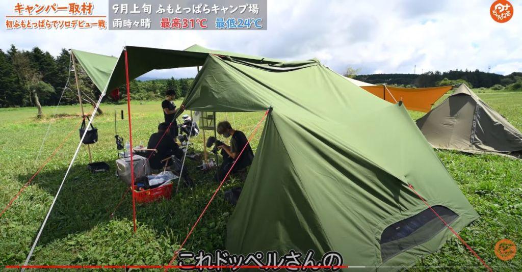 テント:【DOD】ハップ風テント